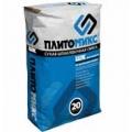 Шпаклевка Плитомикс ШК Фасад 20 кг