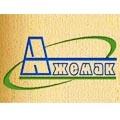 Кирпичный завод «АЖЕМАК»