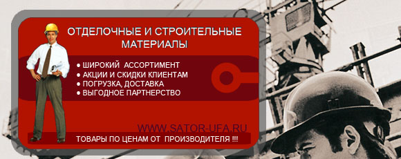 <b>Notice</b>: Undefined variable: img_arr in <b>/home/c/cl15142/sator-ufa.ru/public_html/catalog/view/theme/default/template/module/homepageslideshow.tpl</b> on line <b>32</b><b>Notice</b>: Undefined variable: img_arr in <b>/home/c/cl15142/sator-ufa.ru/public_html/catalog/view/theme/default/template/module/homepageslideshow.tpl</b> on line <b>32</b>